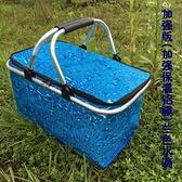 便攜戶外野餐籃保鮮冷藏車載保溫箱保冷送餐箱大號【步行者戶外生活館】