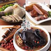 元進莊.如數家珍年菜三件組.預購 ..愛食網