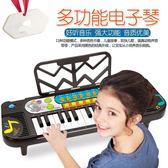 兒童節禮物小孩鋼琴兒童電子琴1一8歲玩具初學音樂新款周歲彈奏簡約2019男孩