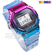 SKMEI 時刻美 霓虹彩色 透明 時尚電子錶 運動流行腕錶 夜光 日期 計時碼表 女錶 SK1622藍
