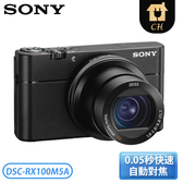 [Sony 索尼]數位相機 DSC-RX100M5A