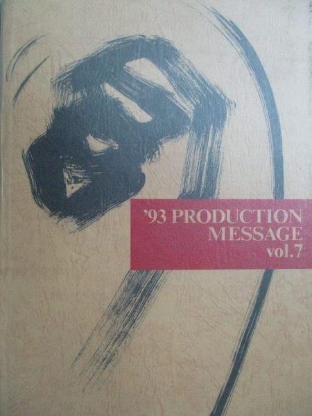 【書寶二手書T7/設計_YCD】93Production Message_Vol.7