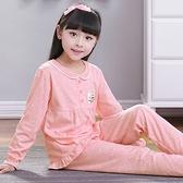 睡衣兒童睡衣女童春秋小孩大童純棉12-15歲薄款小童公主可愛女孩長袖8