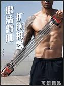 擴胸拉力器多功能彈簧拉力器腳蹬家用健身鍛煉器材胸肌臂力量訓練