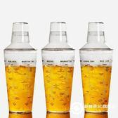 橫木帶配方透明PC調酒器PC透明塑料樹脂波士頓杯雪克杯雞尾酒用具