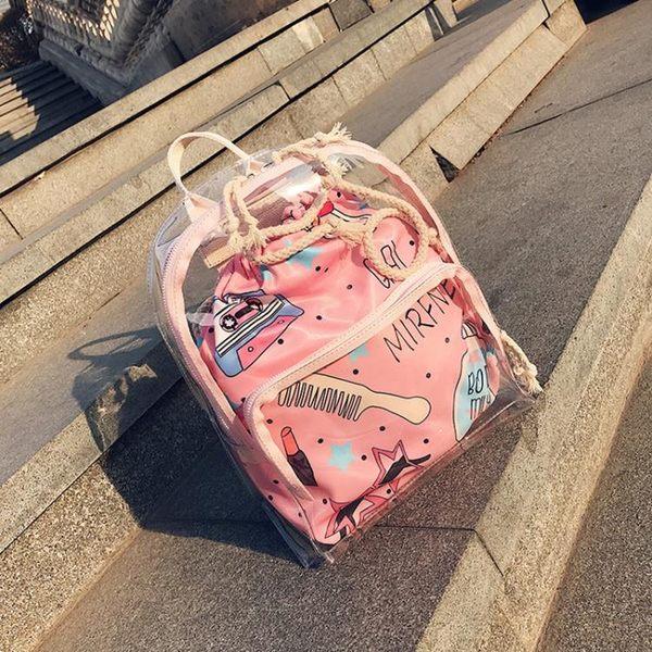 韓版可愛原宿ulzzang透明後背包女新款小清新書包休閒旅行包  卡布奇諾