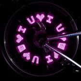 腳踏車氣嘴燈氣門芯燈山地車風火輪車輪燈騎行警示燈輪胎燈配件