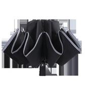 10骨全自動雨傘摺疊男士女反向傘車載車用大號黑膠防曬晴雨兩用傘28