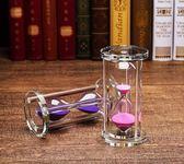 沙漏 水晶沙漏計時器兒童時間3060分鐘生日禮物創意家居擺件裝飾工藝品    color shop