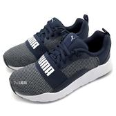 《7+1童鞋》中童 PUMA Wired Knit PS 針織 輕量 透氣 綁帶運動鞋  8275  藍色