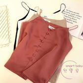 排釦背心 港味chic風單排扣裝飾雪紡吊帶衫女夏季基礎款氣質小背心春打底衫