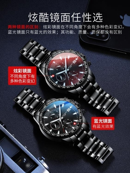 手表男士全自動機械表潮流運動學生電子防水瑞士名牌十大品牌男表