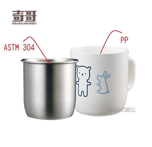 奇哥NO FEAR系列ASTM 304 抗菌不鏽鋼喝水杯 隔熱防燙 內外層可分離拆洗 TNF767