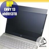 【Ezstick】HP Envy 13 ah0013TU 筆記型電腦防窺保護片 ( 防窺片 )