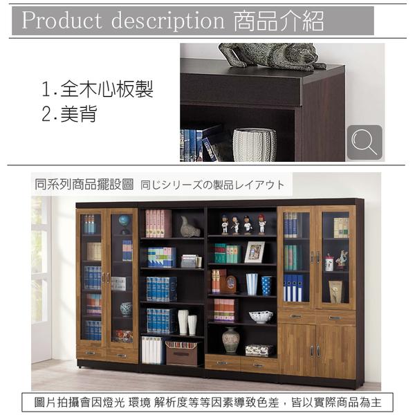 《固的家具GOOD》156-8-AA 威爾森胡桃色二格櫃【雙北市含搬運組裝】