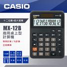 CASIO 卡西歐 計算機專賣店 MX-...