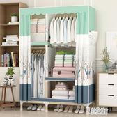 衣柜簡約現代經濟型組裝實木簡易布藝衣柜衣櫥省空間柜子LB3462【原創風館】