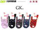 GK-2516 GK 菱格線條少女襪-6雙 台灣製