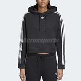 adidas 帽T Cropped Hoodie 黑 白 三條線 三葉草Logo 基本款 女款 長袖上衣 【ACS】 CY4766