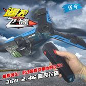 2.4G三軸遙控無人機感應飛碟耐摔玩具兒童懸浮飛行器直升機模型