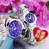 新款時尚1314夜光情侶手錶一對價韓版潮流防水男女對錶 聖誕交換禮物