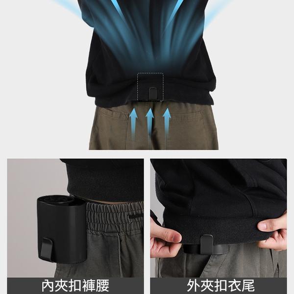 ※降溫神器 第四代腰掛風扇 (1入) USB充電風扇 掛腰風扇 腰間風扇 電風扇 隨身空調 涼扇 移動風扇