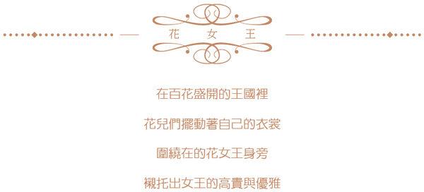 化妝包-花女王織畫緹花蛋糕包 粉黃-REORE