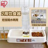 愛麗思寵物食盆飲水喂食器兩用可固定籠子愛麗絲貓咪狗狗寵物用品igo『摩登大道』
