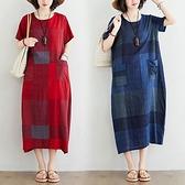 棉綢雙口袋格紋洋裝-中大尺碼 獨具衣格 J3517