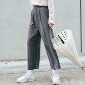 季韓版寬鬆顯瘦九分闊腿褲女學生直筒高腰西褲 綠光森林