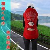 雙12鉅惠 老式傳統背扇云南背小孩的背帶前抱式初生新生兒後背多功能背衫