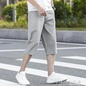 新款短褲男士七分褲休閑寬鬆五分中褲夏季薄款7分褲潮流7分褲子男 七色堇
