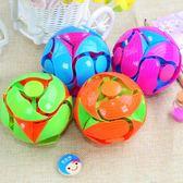 創意玩具手拋變色球老少皆宜益智健身兒童魔術玩具幼兒園禮物生日