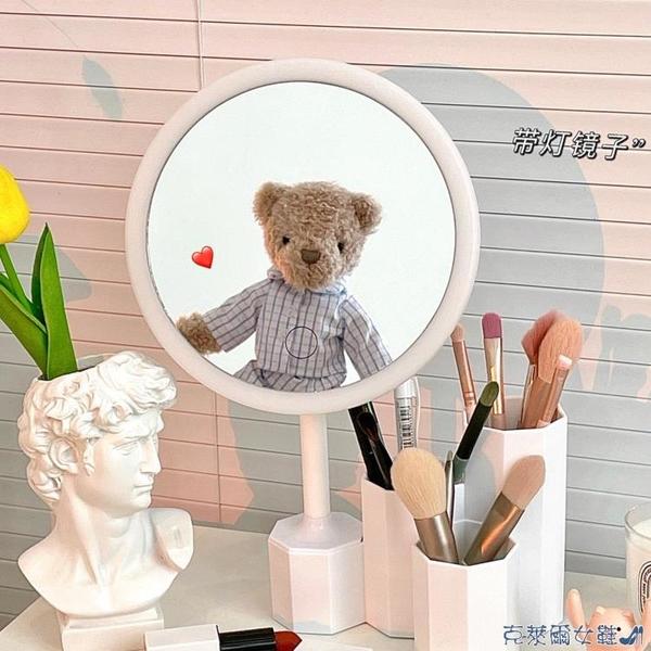 化妝鏡 ins風少女心白色臺式桌面led化妝鏡宿舍網紅鏡子美容鏡收納梳妝鏡 快速出貨