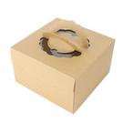 原色手提蛋糕盒(6寸-高15cm) 文創手工禮品 包裝盒 (20入裝)