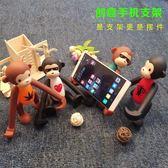 手機支架小猴子可愛創意懶人手機支架【聚寶屋】