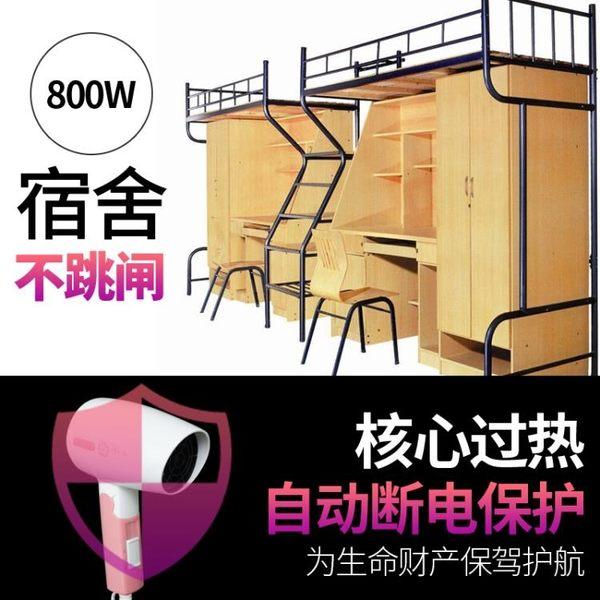 美術吹風機可裝充電池式無線專用小功率迷你折疊便攜學生家用 街頭布衣
