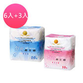 【舒爽】專利草本衛生棉-日用6包+夜用3包