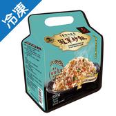 金品冠軍炒飯320GX3入 /盒【愛買冷凍】