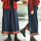 牛仔褲-撞色純棉寬管/設計家 K8915