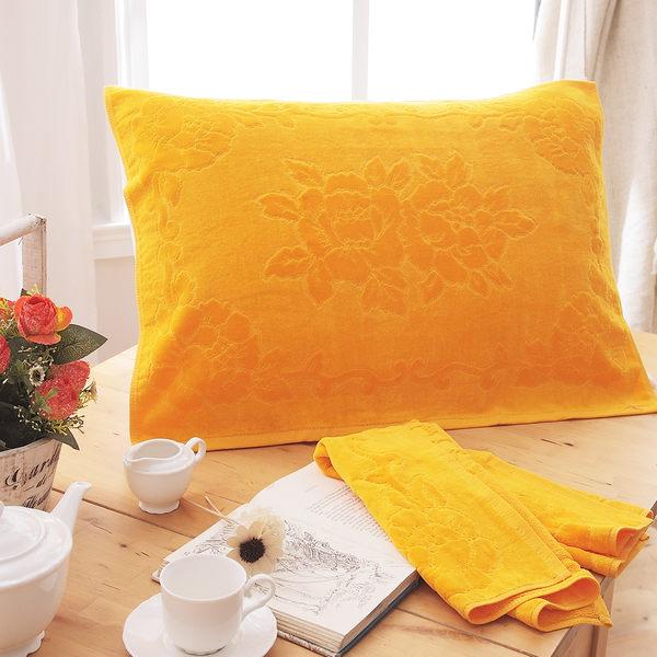 繽紛純棉枕巾-金黃 2入