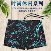 泳褲男平角男士寬鬆大碼泡溫泉游泳褲男款泳衣套裝時尚款游泳裝備【免運】