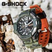 【人文行旅】G-SHOCK   GA-1100SC-3ADR  智慧型飛行腕錶