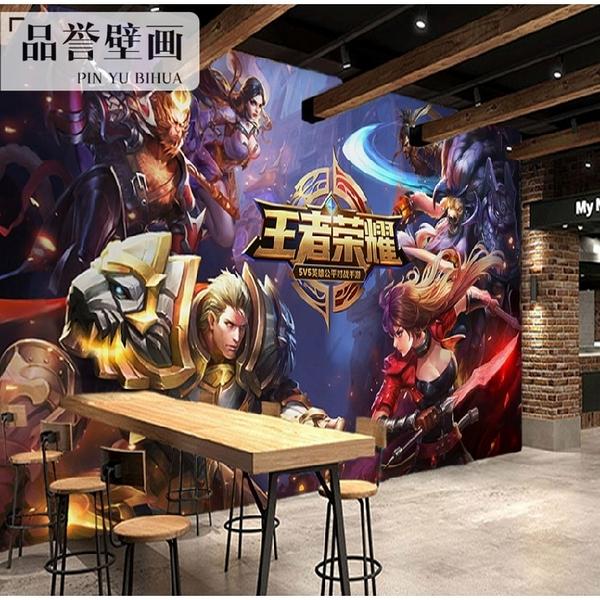 3D王者榮耀游戲主題背景墻紙網吧網咖海報個性壁紙英雄聯盟壁畫LG-585880