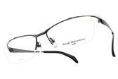 Masaki Matsushima 光學眼鏡 MMF1213 C06 (棕-金) 流線簍空半框系列 β鈦眼鏡 #金橘眼鏡