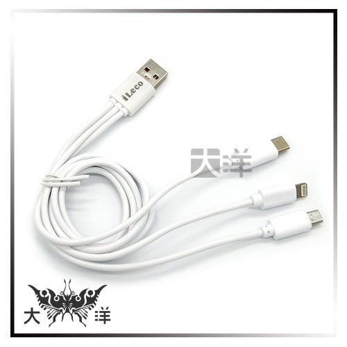 ◤大洋國際電子◢ iLeco ILE-3CLM Type-C Lightning Micro USB 3合1充電線 HTC 小米機 SONY iPhone