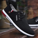 帆布鞋—夏季新款男鞋子男士帆布鞋韓版潮流休閒板鞋男透氣老北京布鞋 夏季新品
