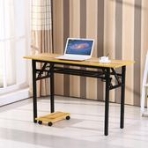 現代簡約風格家用簡易臺式電腦桌桌子筆記本書桌折疊桌寫字桌臺 st2009『毛菇小象』