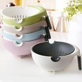 旋轉雙層洗菜盆瀝水籃家用廚房塑料洗菜籃子客廳茶幾放水果盤漏盆【非凡】