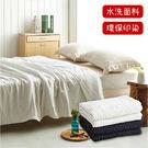 *華閣床墊寢具* 無印風日系條紋紗布蓋毯...